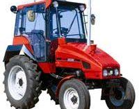 Трактор ВТЗ-2032-10